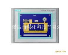 吉安西门子触摸屏6AV6545-0DA10-0AX0
