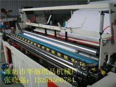 山东潍坊全自动卫生纸生产线全自动卫生纸机
