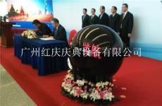 重庆启动球 60公分启动球 最新创意手印台