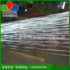 工装针织反光丝 1.5mm反光丝 面料用反光丝
