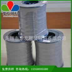 扬州哪里有反光丝 面料用反光丝 反光捻线
