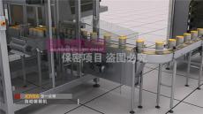 工业机械动画制作公司