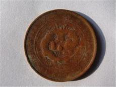 大清铜币粤字版收藏价值分析