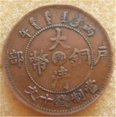 大清铜币鄂字款鉴定权威专家是谁