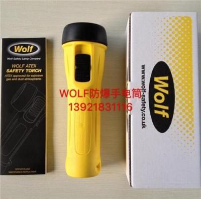 英国WOLF防爆手电筒 TS-26 EC ATEX证书