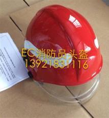 PAB消防安全头盔 FIRE HT14 SOLAS EC MED