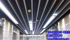 供应云南铝型材 铝型材吊顶 隔断铝型材