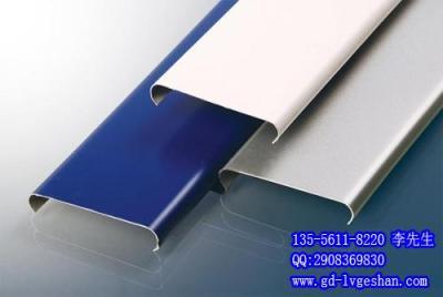 新疆铝条扣 加油站防风铝条天花 广告牌扣板
