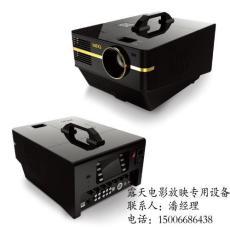 山东潍坊电影下乡 露天电影放映机高清设备