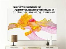 深圳市福田區字畫裝裱 十字繡裱框哪里好