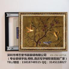 深圳福田裝裱一個60 200cm玻璃字畫多少錢