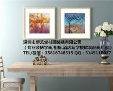 深圳市南山装裱相框 装裱玻璃框价格怎么算