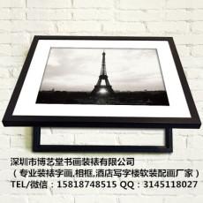 深圳龙华区书法装裱玻璃实木相框需要多少钱