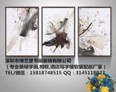 深圳市福田区上梅林装裱加装玻璃框多少钱