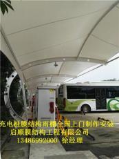 河南安阳膜结构车棚制作安装