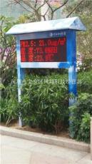 广东大气环境监测系统 空气负离子监测仪
