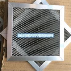 腾尔辉厂家批发铝基蜂窝光触媒过滤网 光触