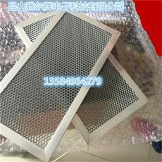 昆山腾尔空气净化器滤网 去甲醛 光触媒过滤