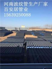 郑州PE双壁波纹管大销量厂家开封PVC工程