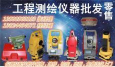 惠州博罗哪里有南方全站仪卖 博罗水准仪价
