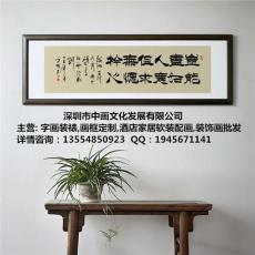 深圳市寶安區哪里有做裝裱相框的店鋪或公司