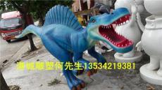 山西阳泉户外景区老公恐龙雕塑造型别致优雅