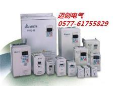 VFD004M21A台达变频器