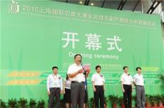 2017年上海有机肥设备展览会--8月16-18日