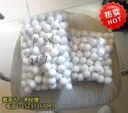 振动筛用25mm橡胶球/耐磨实用弹力球/清网球