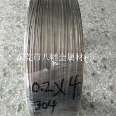 316不锈钢弹簧扁丝 不锈钢半圆扁线 压扁线