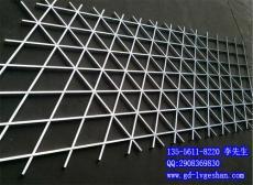 供应西藏铝天花格栅 三角形铝格栅 木纹格栅