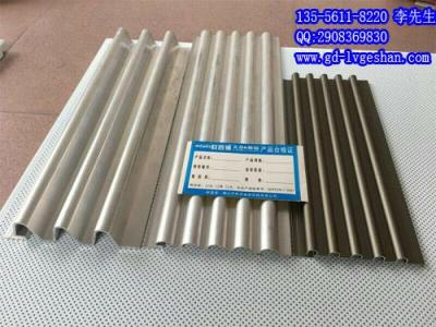 供应上海长城板 木纹凹凸铝板 外墙广告铝板