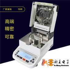 进口塑料水分检测仪