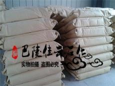 湖南岳阳岳阳市云溪区热塑性橡胶TPR