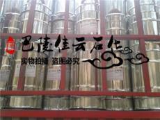 湖南岳阳岳阳市云溪区环氧树脂