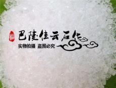 湖南岳阳岳阳市云溪区己内酰胺
