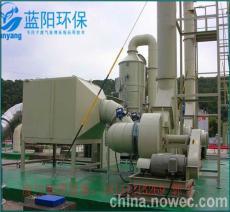 芜湖废气处理设备/VOCs净化设备 包验收