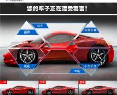 重庆江北壹捷汽车服务X-star双层镀晶