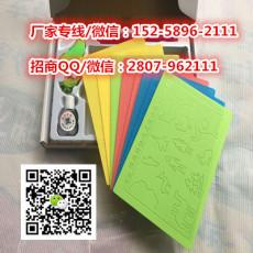 河南郑州中华好字成