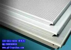 供应重庆铝扣板 铝合金方板吊顶 铝方板价格