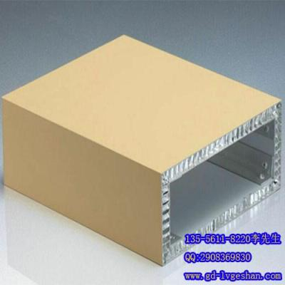 供应浙江蜂窝铝板 车厢保温铝板 蜂窝铝单板