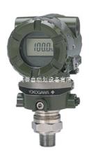 EJA530A横河川仪压力变送器现货