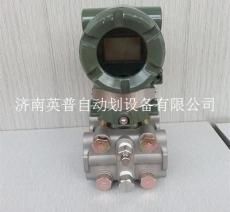 川仪压力变送器EJA430A现货供应