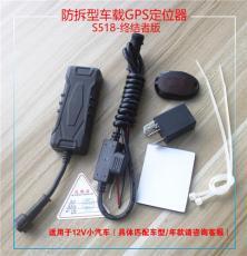 租赁抵押车风控管理防屏蔽型汽车GPS防盗器