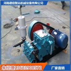 武夷山 BW160泥浆泵价格 高压灌浆机
