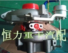 供应日野H07CT.H06CT.J05E涡轮增压器配件