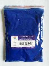 酞菁蓝BGS的生产工艺