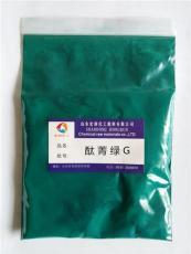 酞菁綠G 顏料綠7 酞菁顏料