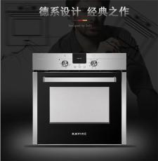 KAYI卡亿208嵌入式电烤箱