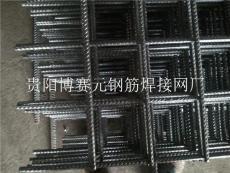 贵阳建筑钢筋网片建筑网片